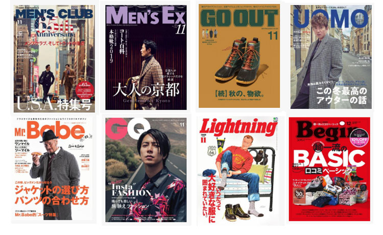 男性ファッション誌