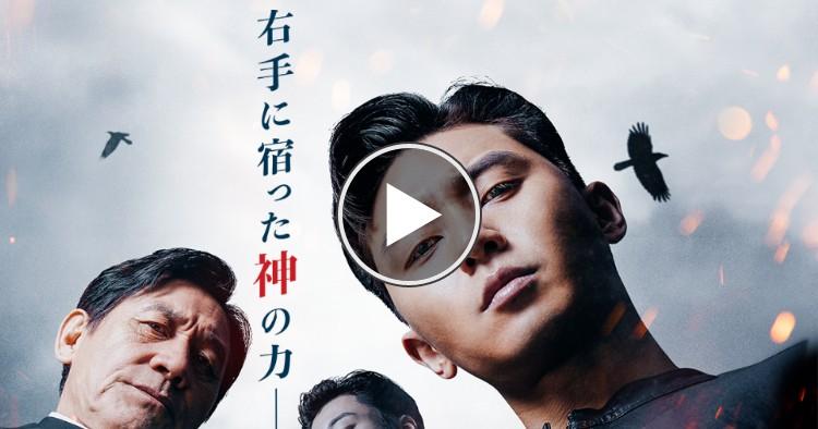 【2020年版】パクソジュンの映画出演作一覧と動画配信サービスまとめ